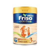 88VIP:Friso 美素佳儿 港版金装  幼儿成长配方奶粉 3段 900克