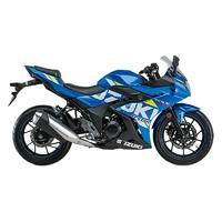 SUZUKI 铃木 GSX250R-A 摩托车 海神蓝