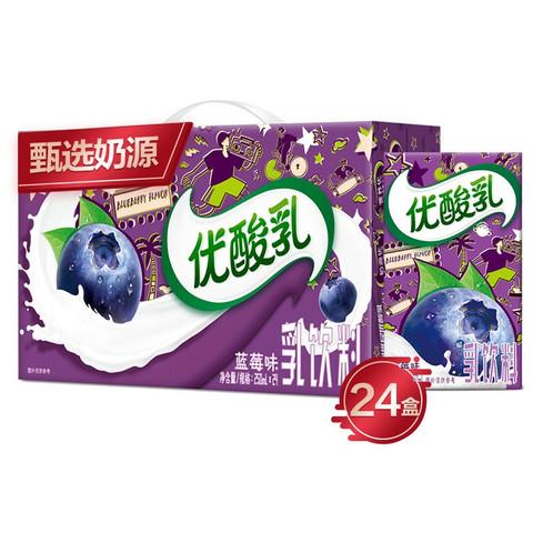 舒化 伊利 优酸乳无菌砖蓝莓味250g*24盒/箱(礼盒装)