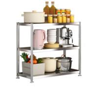 PLUS会员:溢彩年华 7093-SR 不锈钢厨房置物架 3层