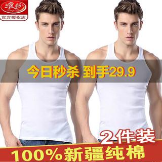 Langsha 浪莎 2件白色背心男士背心短袖纯棉青年透气夏季螺纹宽松汗衫跨栏吊带运动打底 白+白/2件装/修身 175/XL