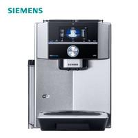 SIEMENS 西门子 TI909801CN 全自动咖啡机