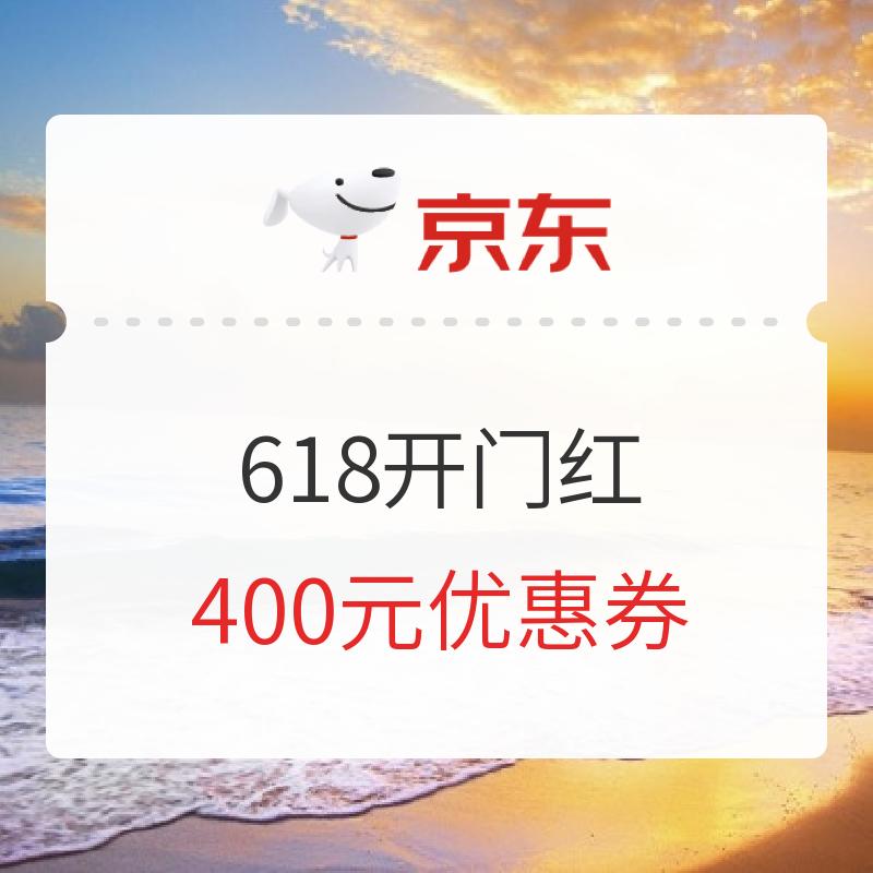 好价汇总 : 今天这些产品可以闭眼买 618开门红爆款投影机清单