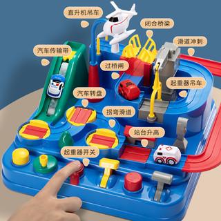 SNAEN 斯纳恩 益智多功能4岁男孩5男童6智力3-9生日礼物