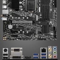 MSI 微星 H310M PRO-VDH 主板 + Intel 酷睿 i5-9400F CPU 板U套装