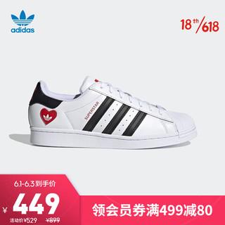 adidas Originals 阿迪达斯官网 adidas 三叶草 SUPERSTAR 男女鞋低帮经典运动鞋FZ1807 白/黑/红 37(230mm)