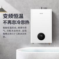 WAHIN 华凌 JSQ22-L1 燃气热水器 12升