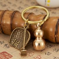 HAOLI 豪礼 黄铜葫芦钥匙挂件