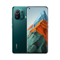 PLUS会员:MI 小米 11 Pro 5G智能手机 12GB+256GB