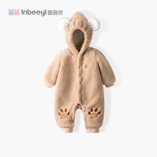yinbeeyi 婴蓓依 新生婴儿衣服冬装棉服男女宝宝外出抱衣外套可爱超萌保暖加厚哈衣