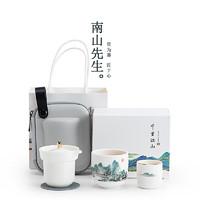 PLUS会员:南山先生 千里江山陶瓷茶具 (一壶二杯+旅行包)