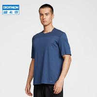 迪卡侬 8605792 男款运动t恤 M、深蓝色