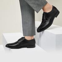 ecco 爱步 墨本系列 621634 男士商务正装皮鞋