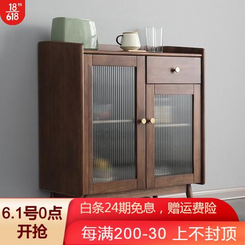 艾迪嘉餐边柜实木餐厅柜茶柜碗柜厨房柜多功能备餐柜 胡桃色两门餐边柜 送货到家