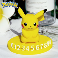 PLUS会员:Pokemon 宝可梦 皮卡丘 临时停车牌摆件