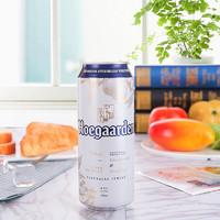 Hoegaarden 福佳 啤酒精酿白啤酒500ml*18听装整箱装