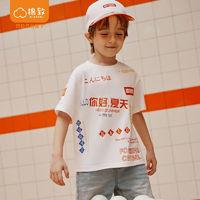 balabala 巴拉巴拉 儿童纯棉印花短袖