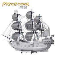 piececool 拼酷 3d立体金属拼图加勒比黑珍珠号摆件  六一儿童节礼物