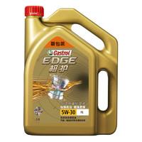Castrol 嘉实多 极护 钛流体全合成机油润滑油 5W-30 FE SN级 4L