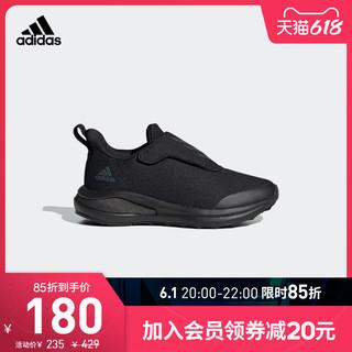 adidas 阿迪达斯 官网 adidas FortaRun AC K小童训练运动鞋FY1553 FY1554