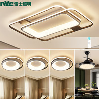 NVC Lighting 雷士照明 D1 led吸顶灯