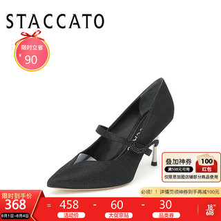 STACCATO 思加图 春季新款优雅尖头水钻装饰亮线布女浅口单鞋子9S676AQ0 黑色 37