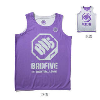 LI-NING 李宁 韦德系列 AAYP305 男款篮球服