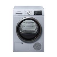 SIEMENS 西门子 WT46G4080W 8公斤 干衣机
