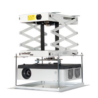 WEIKE 威科 D80 普规型投影仪电动吊架 白色