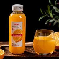姒桀 整箱芒果汁 410ml*6瓶