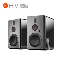 HiVi 惠威 H8 数字蓝牙HiFi音箱