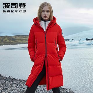 BOSIDENG 波司登 女羽绒服连帽中长款19新款时尚加厚保暖冬季外套B90142316