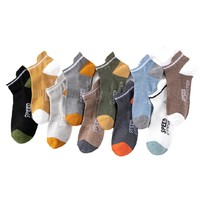 Nan ji ren 南极人 男士夏季短袜 10双装