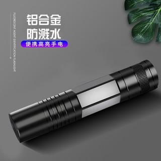 JAJALIN 手电筒铝合金防溅水5号高亮度便携式 礼盒装手电筒