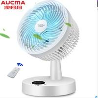 AUCMA 澳柯玛 KYT-15YA008(Y) 空气循环扇