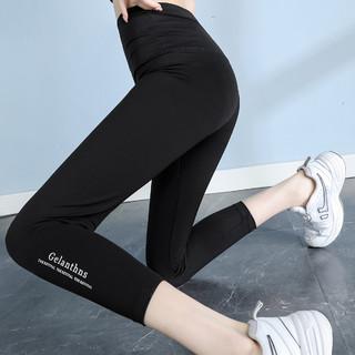 Puella 鲨鱼裤女春夏外穿裤子压力芭比紧身纯色小脚黑色瑜伽裤高腰打底裤