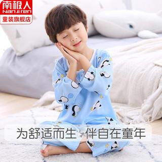 Nan ji ren 南极人 儿童睡衣夏季男童棉绸男宝宝套装绵绸空调服家居服男孩薄款