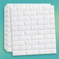 墨斗鱼 3D立体墙贴色 砖纹白色3mm 5片装