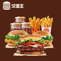 BURGER KING 汉堡王 3人餐 单次兑换券