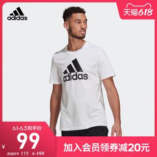 adidas 阿迪达斯 官网 adidas 男装夏季运动型格短袖T恤GK9120 GK9121