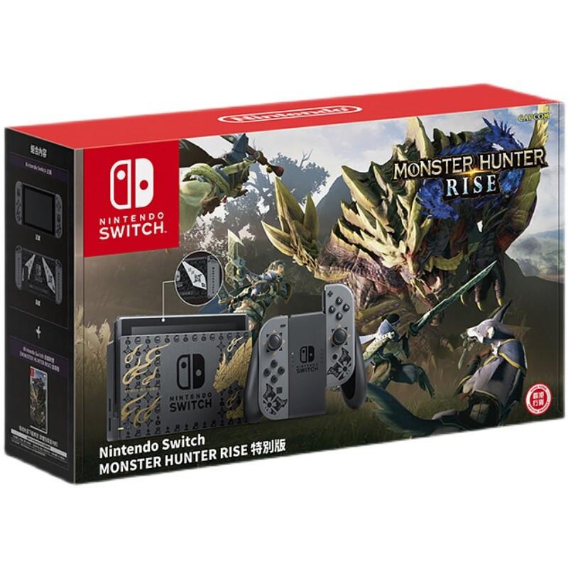 SUPER会员 : Nintendo 任天堂 Switch NS掌上游戏机 便携家庭体感游戏机 怪物猎人rise崛起限定版套装 长续航 日版