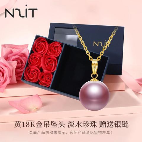 京东PLUS会员:N2it 天然淡水珍珠项链礼盒装