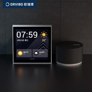 值品情报局 : ORVIBO 欧瑞博 MixPadC 智能开关套装
