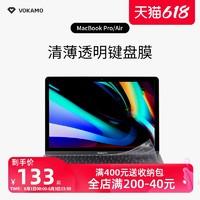VOKAMO 适用苹果电脑M1键盘贴macbookpro保护膜mac air13笔记本2020款macpro防尘膜透明macbook pro16寸键盘膜