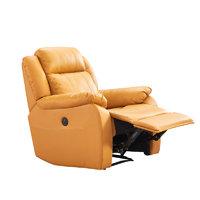 Sleemon 喜临门 维希 多功能单人沙发 杏黄色 手动款
