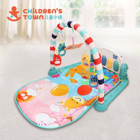 CHILDREN'S TOWN 儿童小镇 婴儿脚踏钢琴 (充电版+投影早教机)