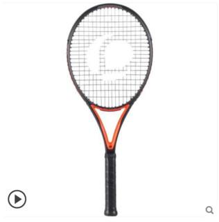 DECATHLON 迪卡侬 旗舰店网球拍单人专业官网正品男女成人球拍IVE1