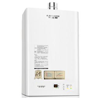 A.O.SMITH 史密斯 JSQ24-N2 燃气热水器 12L