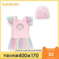 巴拉巴拉儿童泳衣套装女童连体游泳装训练泳帽拉链度假洋气仙女裙 红色调0366 100cm