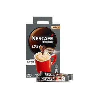 Nestlé 雀巢 咖啡1+2特浓13g×90条意式浓醇低糖即溶速溶咖啡三合一办公